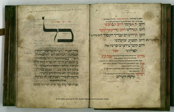 Page from the Worms Machzor