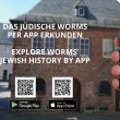 Flyer App Juedisches Worms Bild